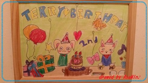 20150624Terry 2nd birthday