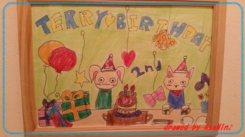 20150624Terry 2nd birthday