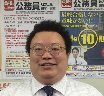【写真】岡田講師・ちーばくん