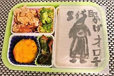 foodpic6216175.jpg