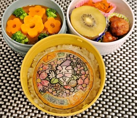 foodpic6225030.jpg