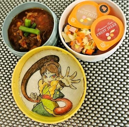 foodpic6238599.jpg