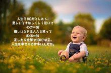 41338987_220x146.jpeg
