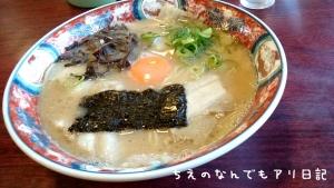 佐賀ラーメン 喰道楽 佐賀南部バイパス店