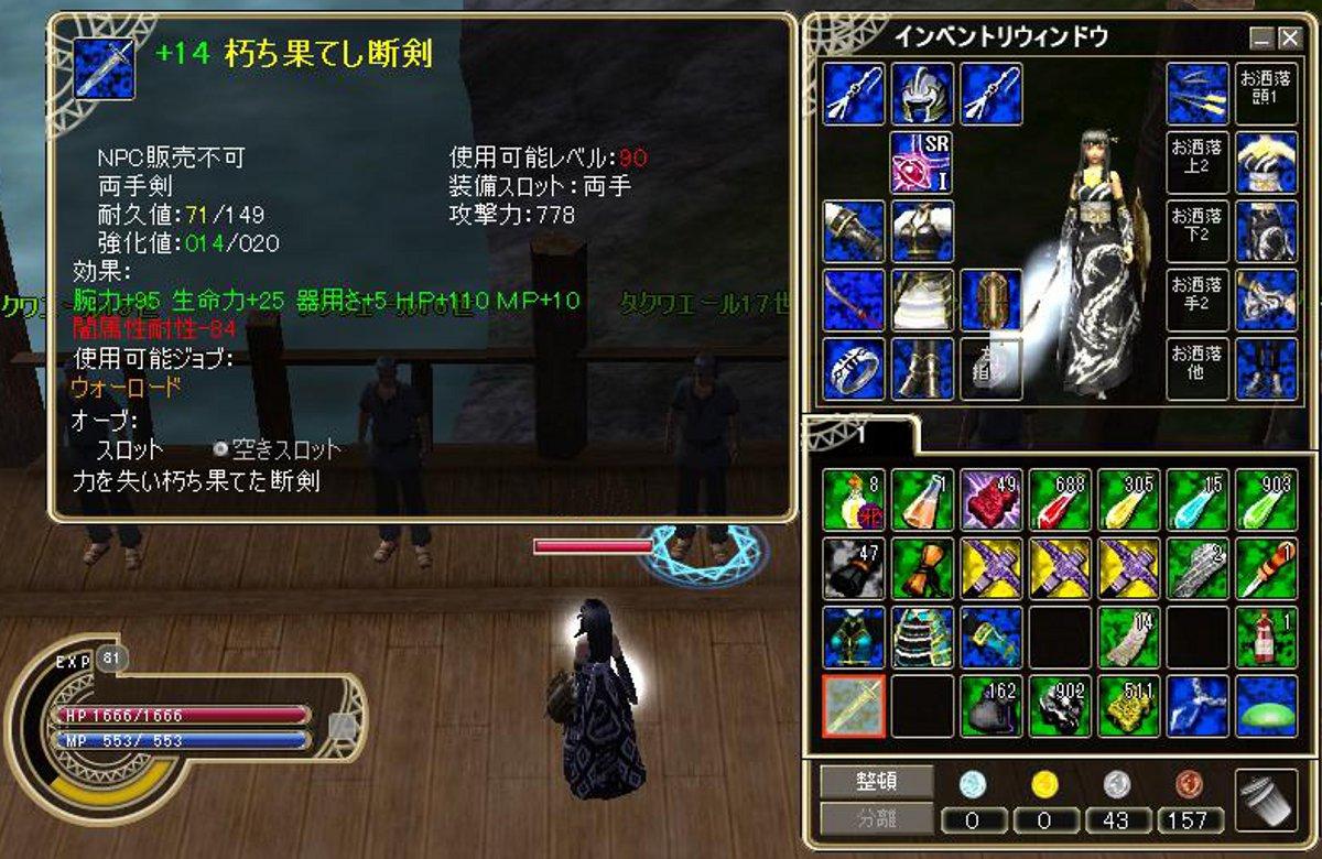 20150525_005nand.jpg