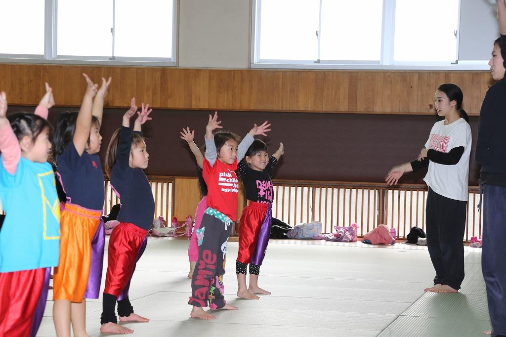youji 3