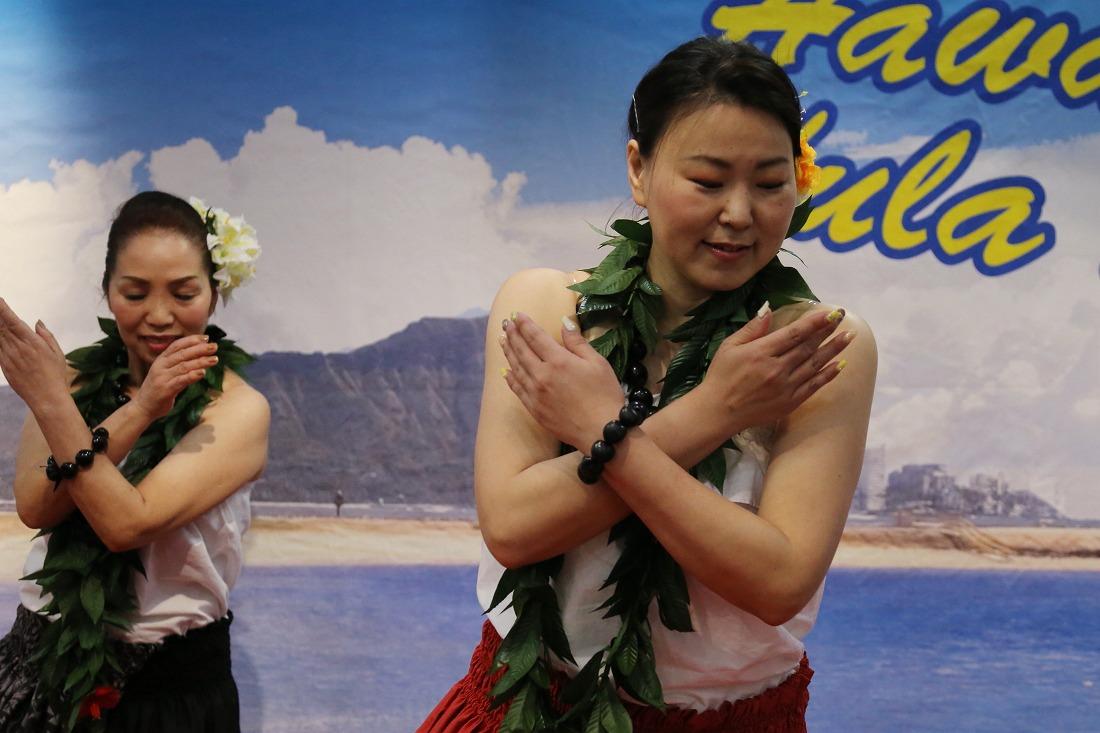 hawaiian 5