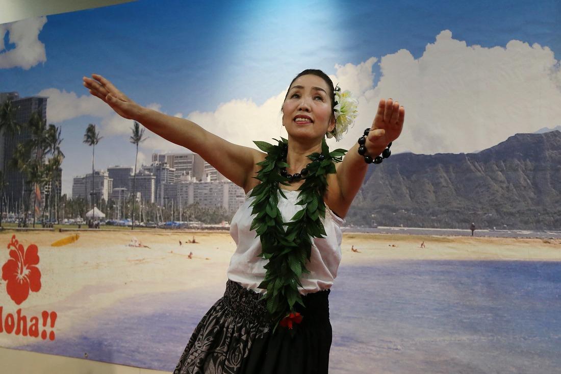 hawaiian 11