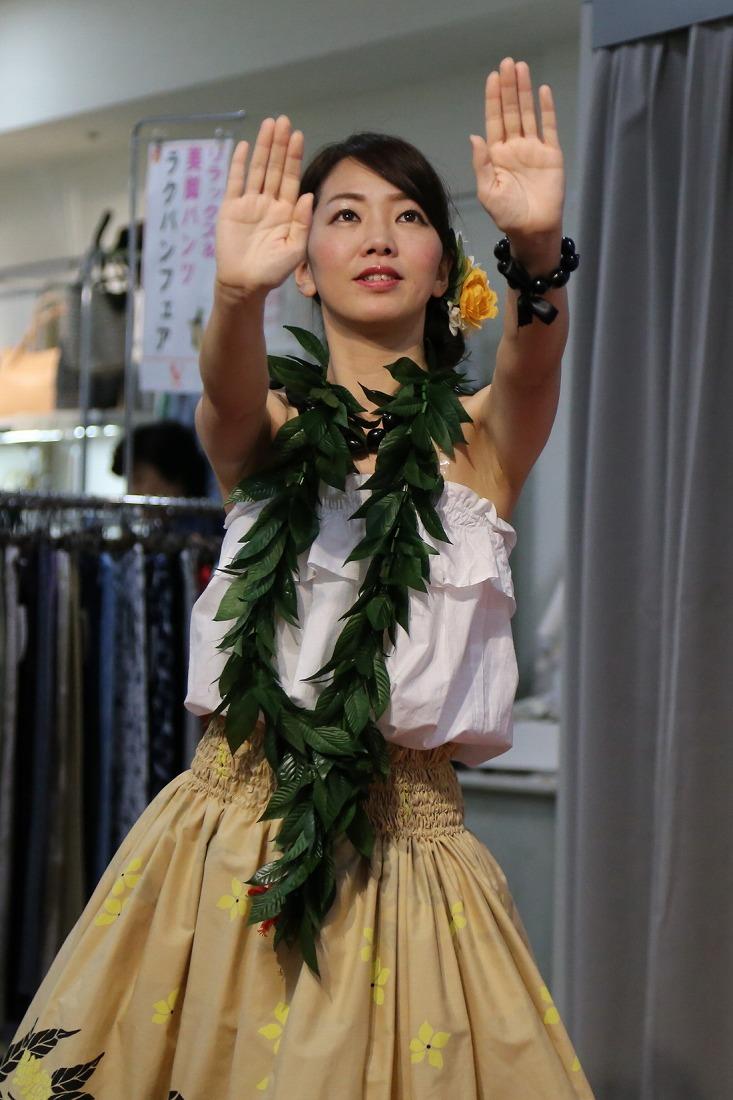 hawaiian 14
