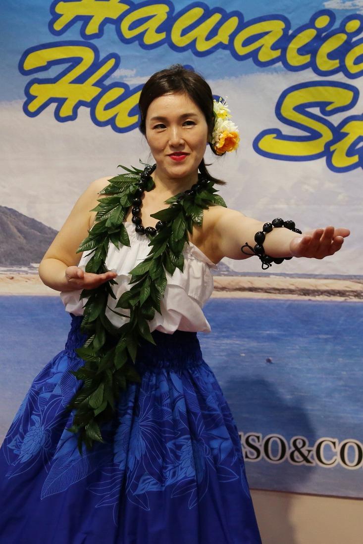hawaiian 21