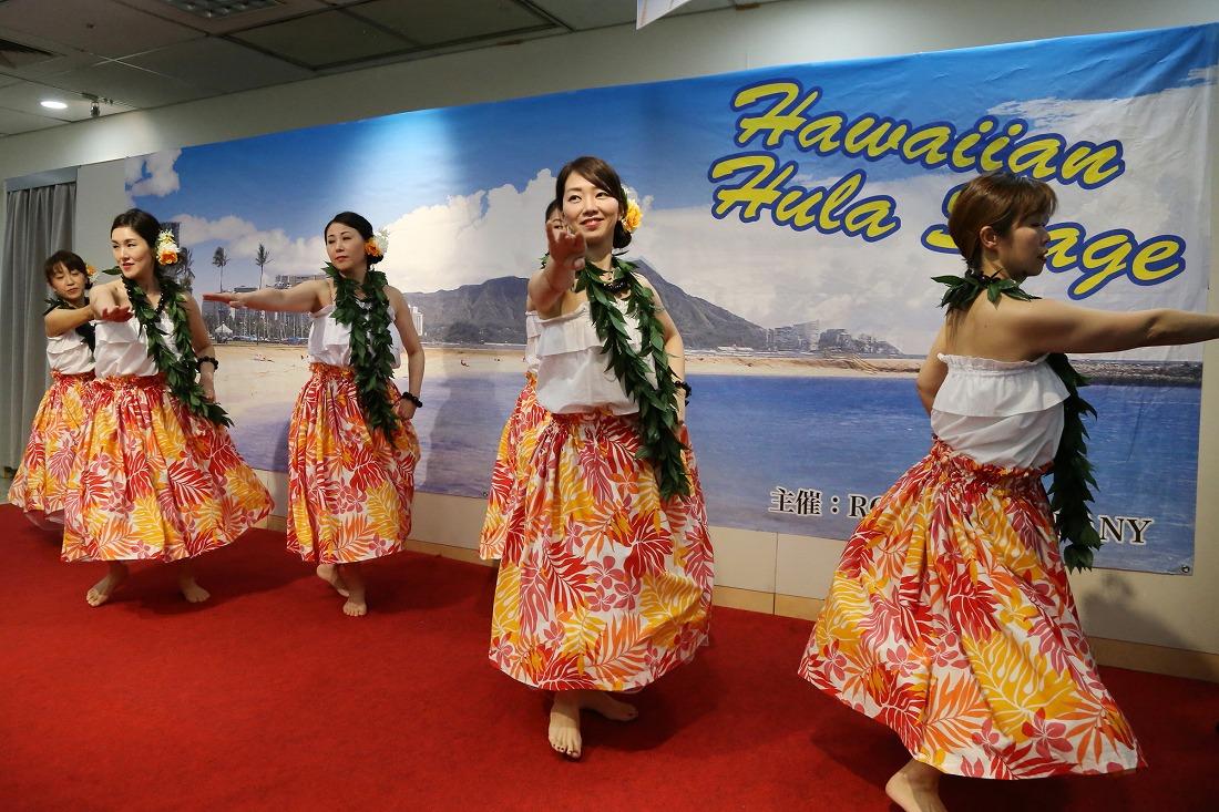 hawaiian 39