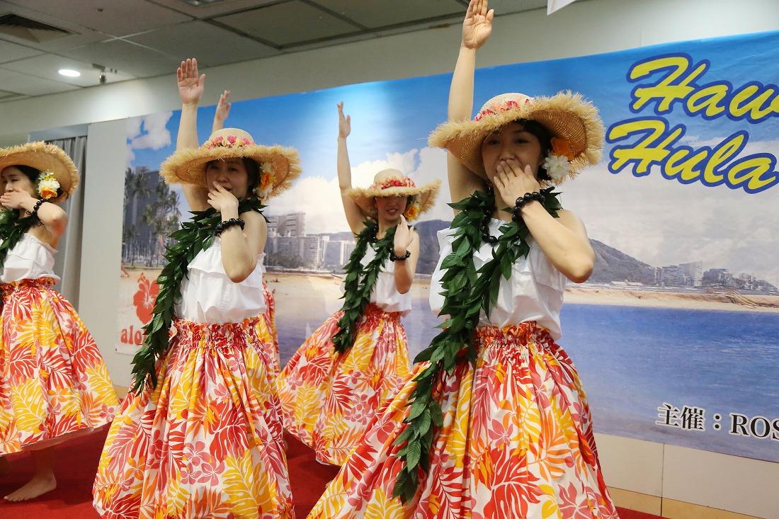 hawaiian 57
