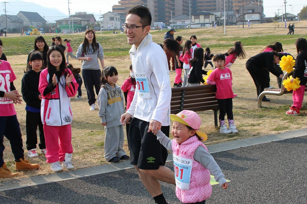 marathon2-30.jpg
