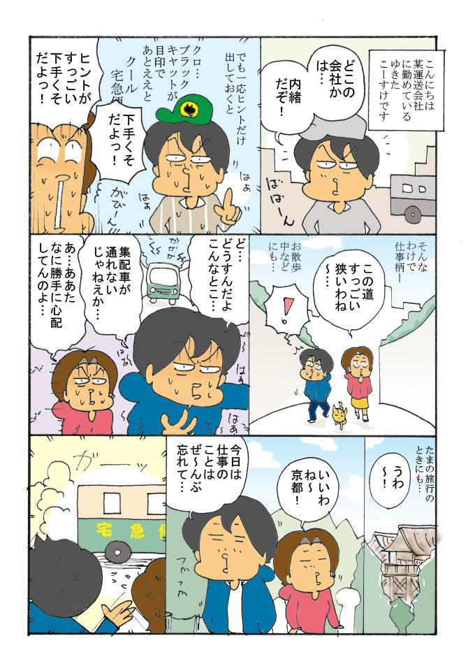 181-1shokugyoubyou.jpg