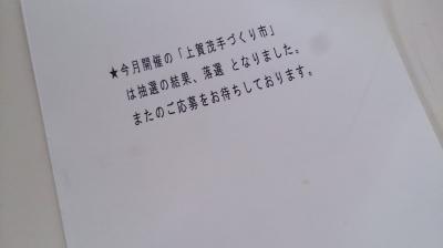 DSC_4662_convert_20150410092742.jpg