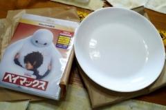 0503yamazaki.jpg