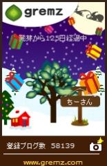 1419352011_05981.jpg