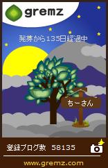 1420200342_03261.jpg