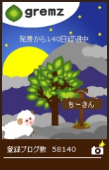 1420647235_09380.jpg