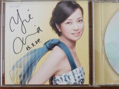 三浦友理枝CD