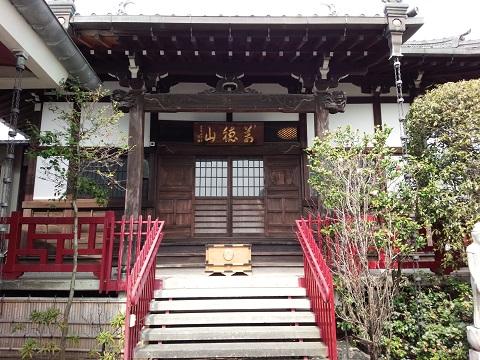 城東動物霊園(廣濟寺)