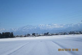 冬ばれの立山