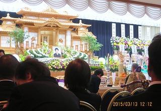 竹部家葬儀