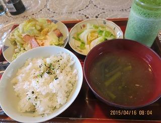 わらびの味噌汁