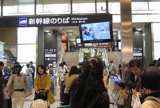 金沢駅・1