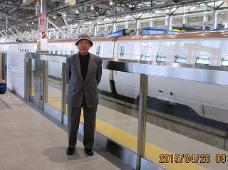 新幹線初乗り