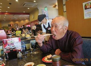 寿司屋で我