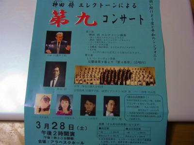 syukusyo-RIMG0800_201503221953294f0.jpg