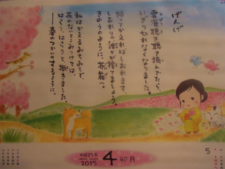 syukusyo-RIMG0924.jpg