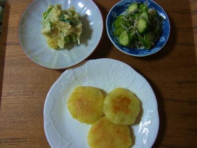 syukusyo-RIMG1209.jpg