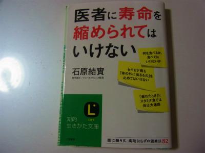 syukusyo-RIMG1224_2015070301505811e.jpg