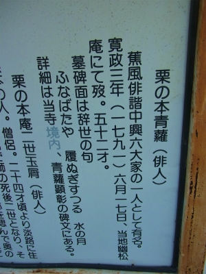 syukusyo-RIMG1253.jpg