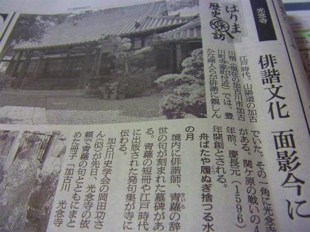 syukusyo-RIMG1262.jpg