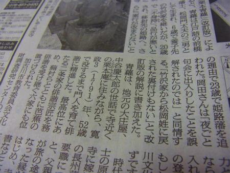 syukusyo-RIMG1263.jpg