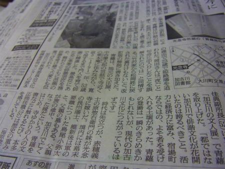 syukusyo-RIMG1265.jpg