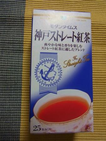 syukusyo-RIMG1286.jpg
