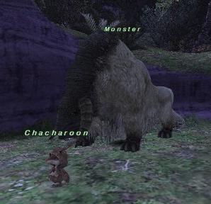 がーでん 雄羊