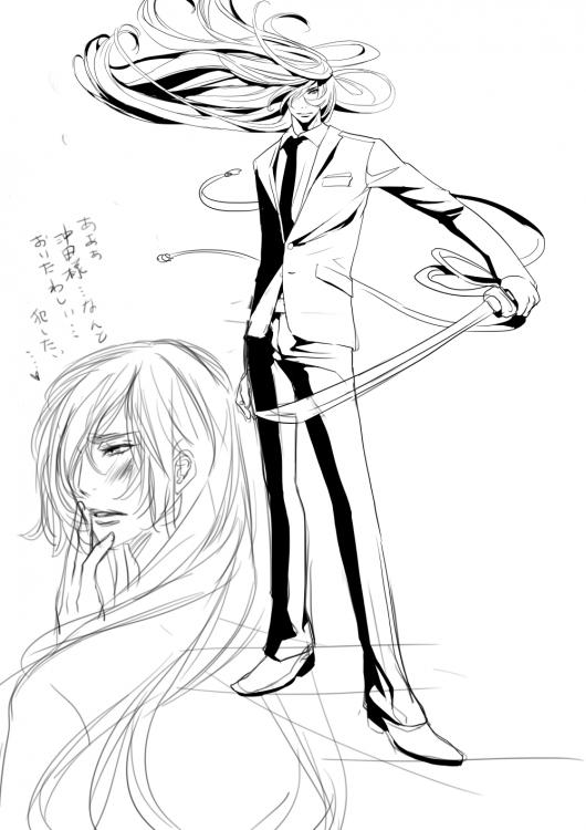 白戸スーツ