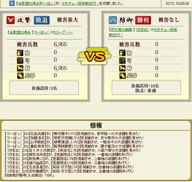 2_201502222001513fc.png