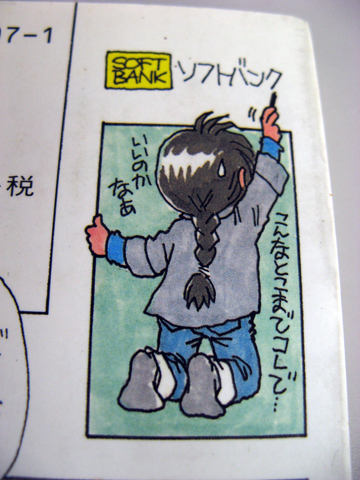 mizutamabon02