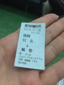 fc2blog_201507121243069f9.jpg