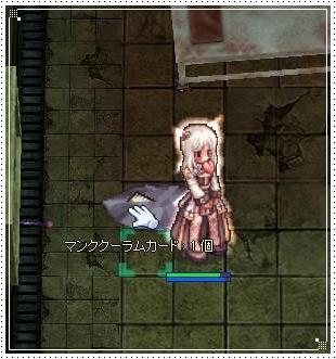 screenBreidablik454-2.jpg