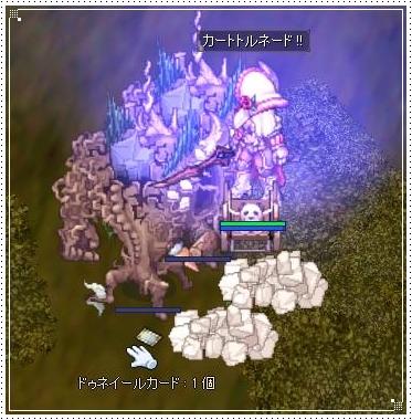 screenBreidablik467-2.jpg