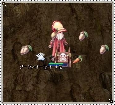screenBreidablik469-2.jpg