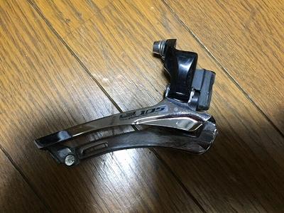 s-FD-5700 (2)