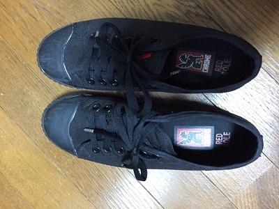 s-靴 (2)